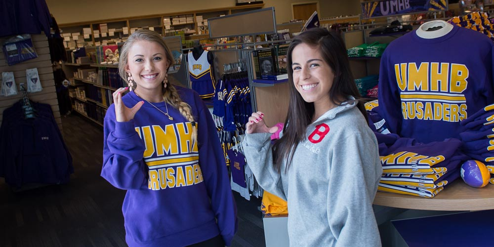 Shop UMHB Apparel